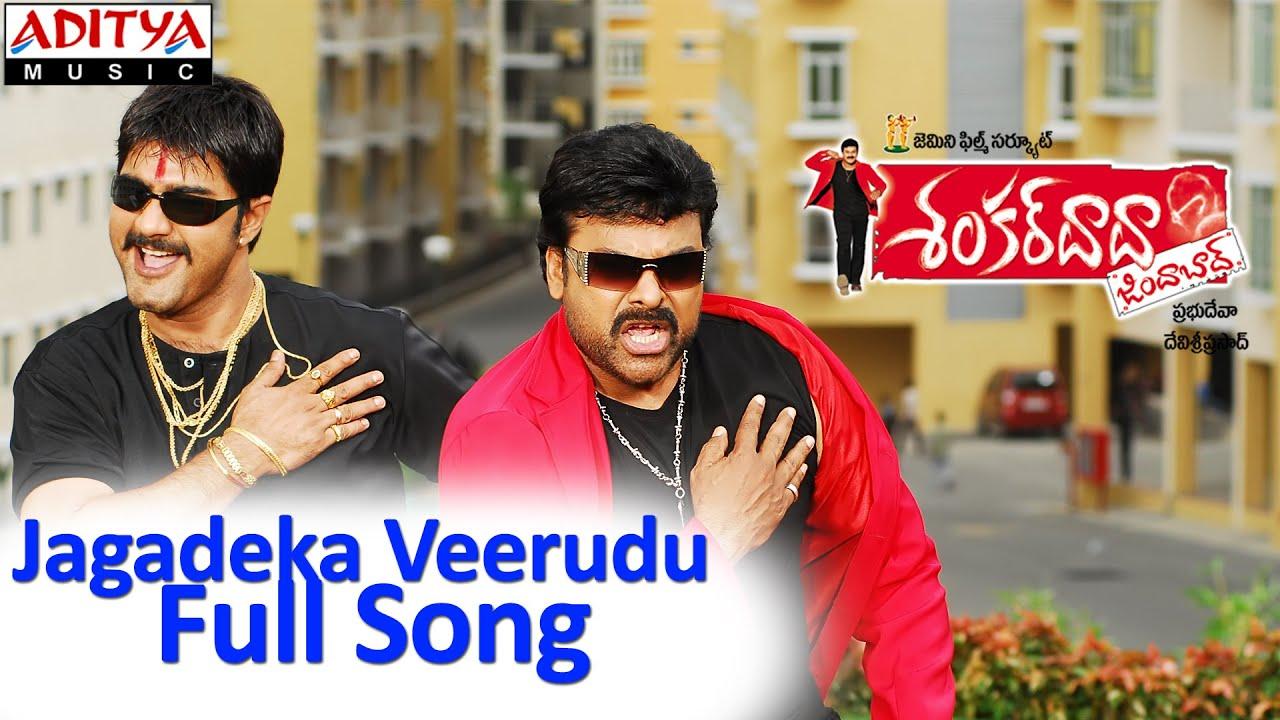 shankardada jindabad movie songs