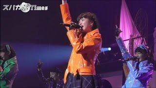 SUPER☆GiRLS スパガ☆Times (No.19) 2015.2.22配信 待望のスパガのオフィ...