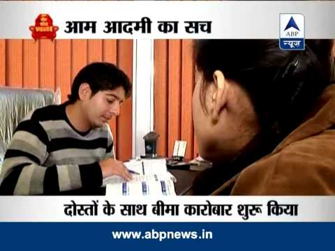 ABP News Special: How young Indians are reeling from unemployment (Part-2)