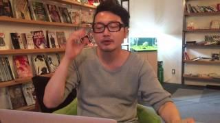キノシタケンゴの「カフェでゆるゆるQ&A」4本目 「低収入だろうが何だろ...