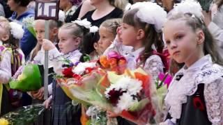 1 Сентября Казань видеосъемка В первый класс