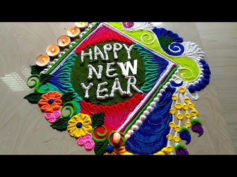 Happy New Year New Rangoli 95
