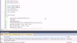 C++ & OpenGL Урок 05. Изменение заголовка окна.