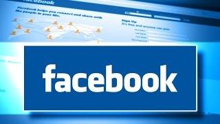 как быстро добавить людей в группу фейсбук