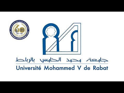 60ème Anniversaire de l'Université Mohamed V de Rabat