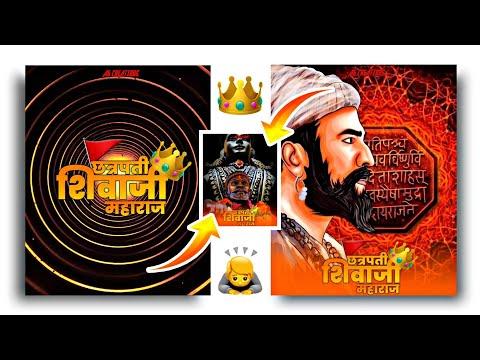 👑chhatrapati-shivaji-maharaj-video-editing-in-alight-motion👑-  -🙇maharaj-whatsapp-status🚩-  