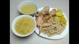 Чеченская блюда Жижиг галнаш или Галушки Вам надо это попробовать