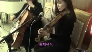 웨딩연주,돌체뮤직,베라체컨벤션결혼식연주 ♬ A Love…