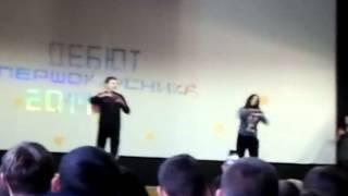 Тектоник(Это видео загружено с телефона Android., 2014-11-21T14:48:23.000Z)