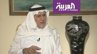 الذاكرة السياسية | الأمير تركي الفيصل - الحلقة الرابعة