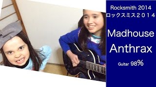 Audrey (11 years old) plays Guitar - Madhouse - Anthrax - 98% (LEAD...