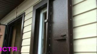 Ставни металлические на окна.Ролик №1