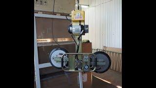 vakuumkraft 350 вертикальный