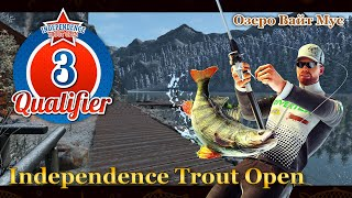 Fishing Planet Independence Trout Open Квалификация 3 Qualifier 3 Озеро Вайт Мус