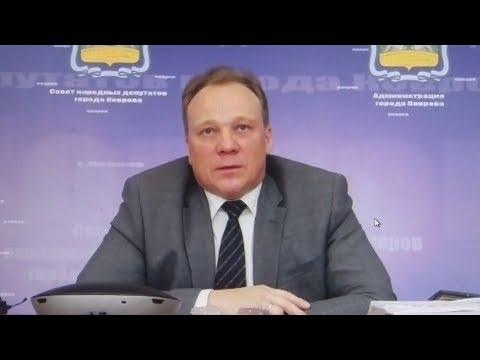Пресс- конференции главы города Коврова Ю.А. Морозова.  Глава города оценил ситуацию вокруг COVID-19