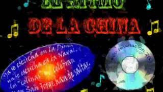 El ritmo de la china - Keikocumbia 2011(Nuevo link)