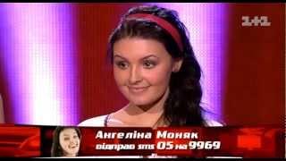 Ангелина Моняк «Ой, у вишневому саду»