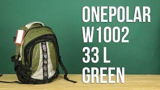 Розпакування Onepolar W1002 33 л Green