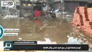 مصر العربية | أبودراع بالمحلة تغرق فى بحور الصرف الصحى وتلال القمامةpo