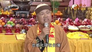 【混元禪師隨緣開示269】| WXTV唯心電視台