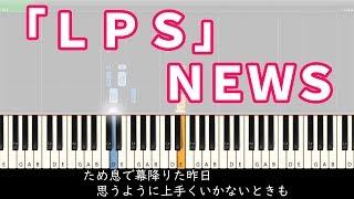 参考楽譜:月刊ピアノ2018年2月号 http://amzn.to/2sZdxj9 フジテレビ特...