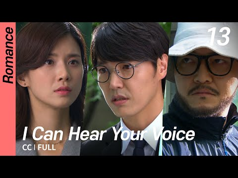 [CC/FULL] I Can Hear Your Voice EP13 | 너의 목소리가 들려