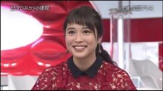 おしゃれイズム 広瀬アリス 1月15日 おしゃれイズム 1月15日 おしゃれイ...