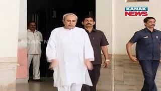 CM Naveen Patnaik To Visit Kendrapara Today To Offer Prayer At Baladevjew Temple