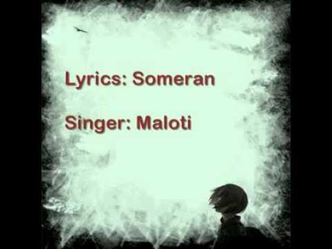 Assamese Gospel Song: He Doyalu