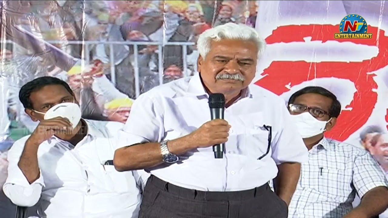 R Narayana Murthy RYTANNA Movie Press Meet | NTV Entertainment