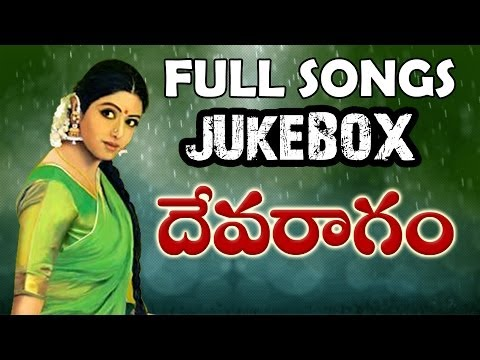 Devaraagam Movie || Full Songs Jukebox || Aravinda Swamy, Sridevi