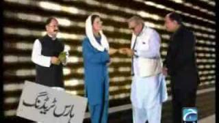 Benazir Bhutto and Asif Ali Zardari - forgotten ??