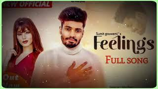 इशारे तेरी करती निगाह Remix Song / Sumit Goswami New Dj Song / Feelings Song Remix / Sunil Verma