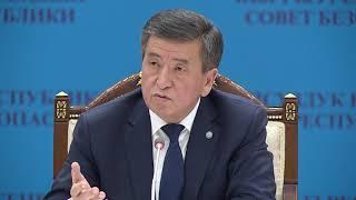 Жээнбеков требует отстранить от работы министра Калилова