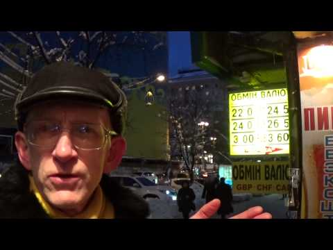 Breaking  News Ukraine: Exchange Rate of Dollar & Currency in Kiev 06.02.2015
