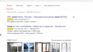 Контекстная реклама в Молдове и СНГ.(, 2013-12-02T20:37:44.000Z)