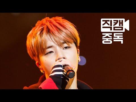 Fancam Kim Jin Hwan of iKON아이콘 김진환 WHAT'S WRONG왜 또 @M COUNTDOWN_160107 EP.88
