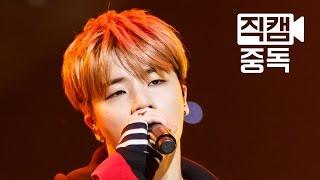 [Fancam] Kim Jin Hwan of iKON(아이콘 김진환) WHAT'S WRONG(왜 또) @M COUNTDOWN_160107 EP.88