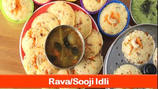 South Indian breakfast recipes:easy rava idli instant recipe/steamed sooji dumpling-let