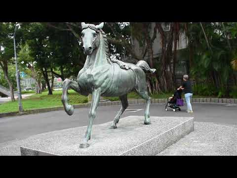 Taipei, Taiwan - 228 Peace Memorial Park HD (2017)