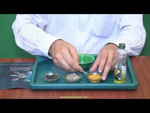 बढ़े हुए अंडकोष Hydrocele को नार्मल करने का रामबाण इलाज। thumbnail