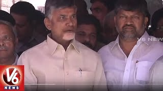 AP CM Chandrababu Naidu Express Condolence On Dasari Narayana Rao Death | V6 News