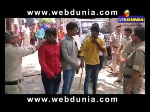 Police beats killers