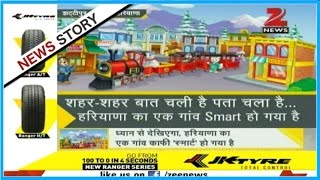 DNA: Story of how Haryana's Jhattipur became a 'smart village'