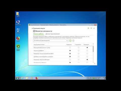 DrWeb 12.0 Обзор новой версии