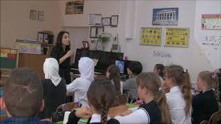 Дистант-урок музыки в 5 классе  для республиканского семинара учителей музыки