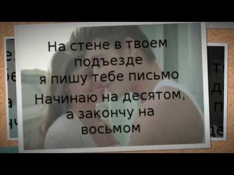 Алексей Воробьёв, ФрендЫ  – Я всегда буду с тобой (пародия)