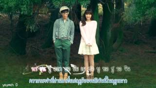 [Karaoke-Thaisub] Officially Missing you - Akdong Musician