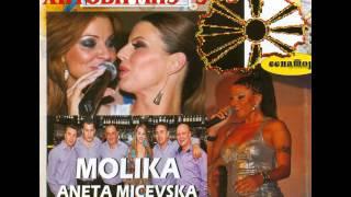 Tatijana Lazarevska - Ljubovden (Macedonian Folk Hits) Senator Music Bitola