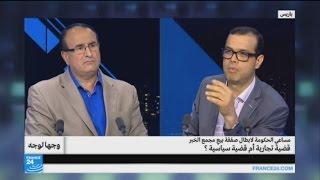 """إبطال صفقة بيع مجموعة """"الخبر"""" الجزائرية: قضية تجارية أم سياسية؟"""